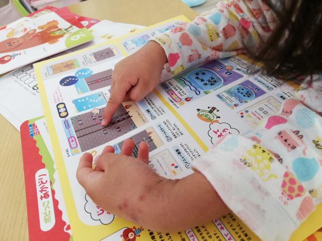 月刊ポピー 子供